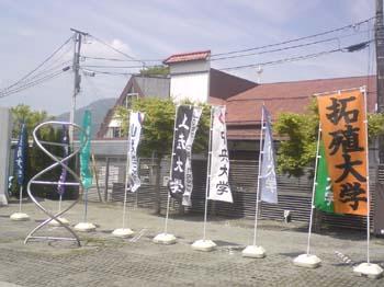 ekiden_museum2