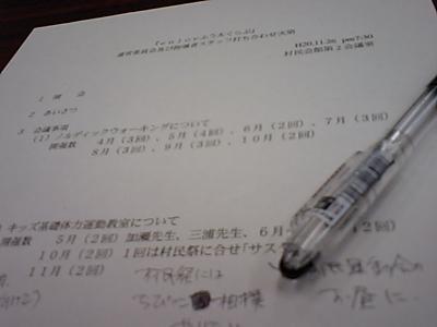 CA340012.jpg