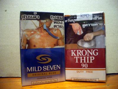 お土産のタバコ