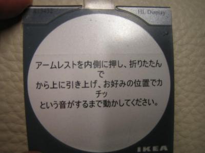 013_20090401205205.jpg