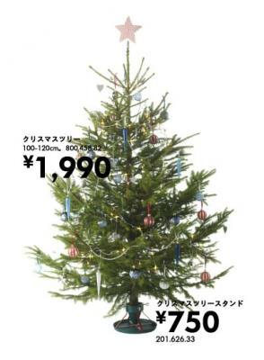 xmas_tree_jp400x453.jpg