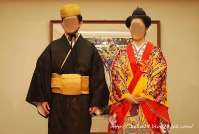 琉球民族衣装