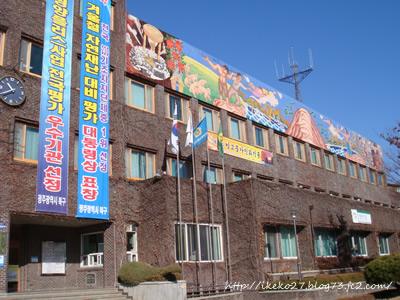 光州区役所