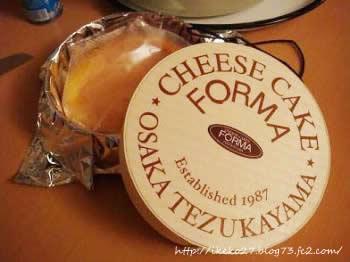 フォルマ帝塚山のチーズケーキ