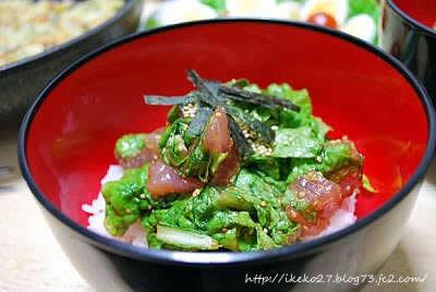 ピリ辛風 フレッシュツナサラダ丼