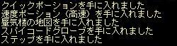 AS2008091802223100.jpg