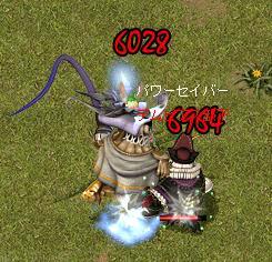 AS2008110904511801.jpg