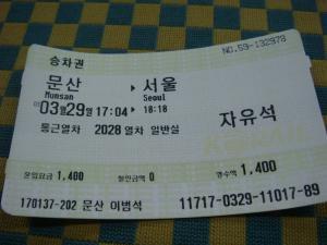 DSC04260_convert_20090409164609.jpg