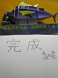 20080210002006