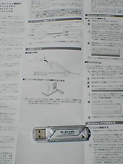 20080422210038