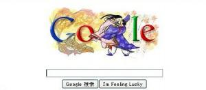 google_081101.jpg