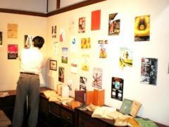 ある田舎のオッサンの適当な展示~  ある田舎のオッサンが適当に展示中
