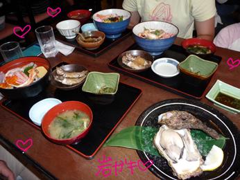 鳥取旅行-005