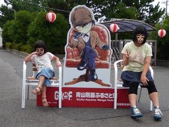 鳥取旅行-006