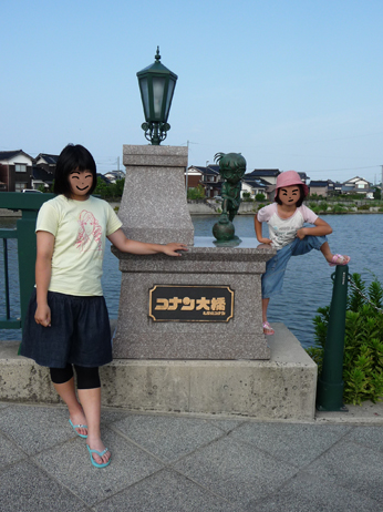 鳥取旅行-009