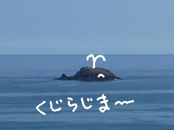 鳥取旅行-002
