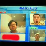 06_10_08_tera011.jpg