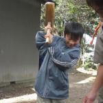 2008_01-118.jpg