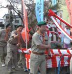 2008_02_17-083.jpg