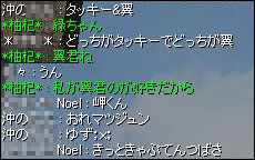 2008-12-26.jpg