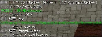 2009-3-2.jpg