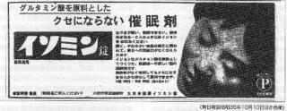 マルピーの新聞広告
