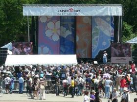 Japan Day 2009
