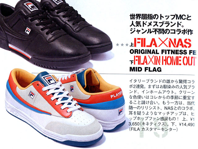 samurai5month-fila-SHOES.jpg