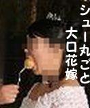 ローズでぃー4-2