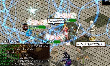 2008-01-26お誕生日