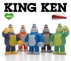 KingKen_lowres.jpg