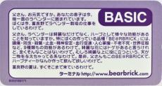 ba18-basic-07.jpg