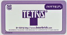ba18-tetris-07.jpg