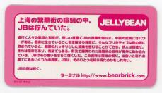 bear17-no2-06.jpg