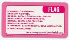 bear17-no3-06.jpg
