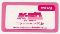 bear17-no5-06.jpg