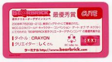 bear17-no7-06.jpg