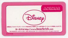 bear17-no8-06.jpg