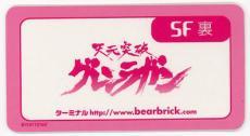 bear17-sc5-06.jpg