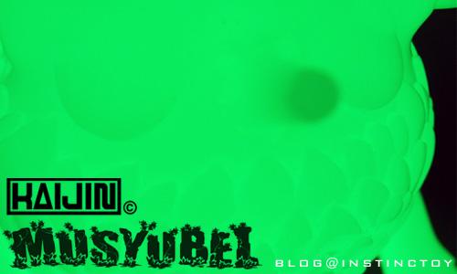 blog-glow-musyubel.jpg