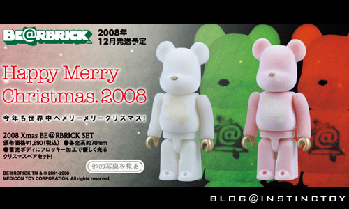 blog-top-2008xmasbear.jpg