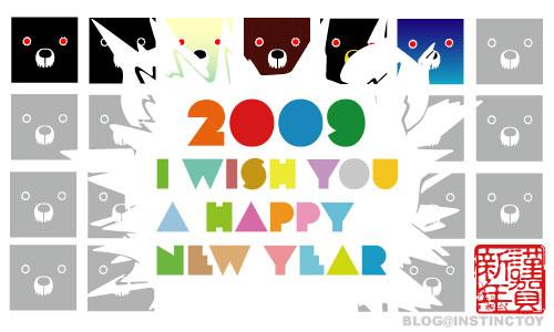 blogtop-2009ahappynewyear.jpg