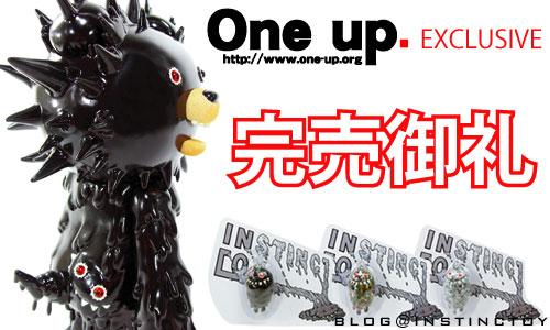 blogtop-inc-oneuponline-kan.jpg