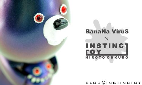 blogtop-instinctoy-virus.jpg