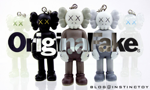 blogtop-kaws-mini-companion.jpg