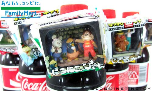 blogtop-natukashi-k.jpg