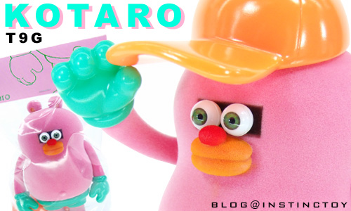 blogtop-newkotaro-pinkflo.jpg