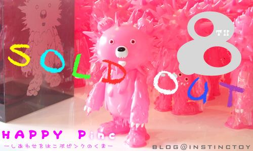 blogtop-soldout-happypinc.jpg