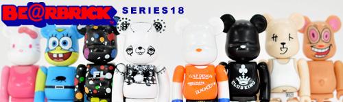 bnr-bear18.jpg