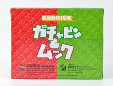 g-m-kub-flo-03.jpg